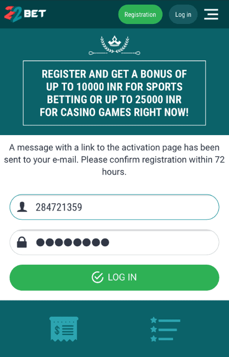 Screenshot of where you Enter your phone number and address in the sign-up process at 22Bet