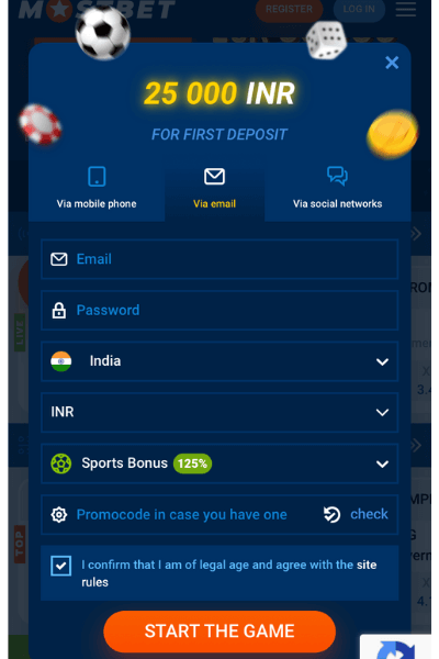 Screenshot of the first step of how to sign up at MostBet